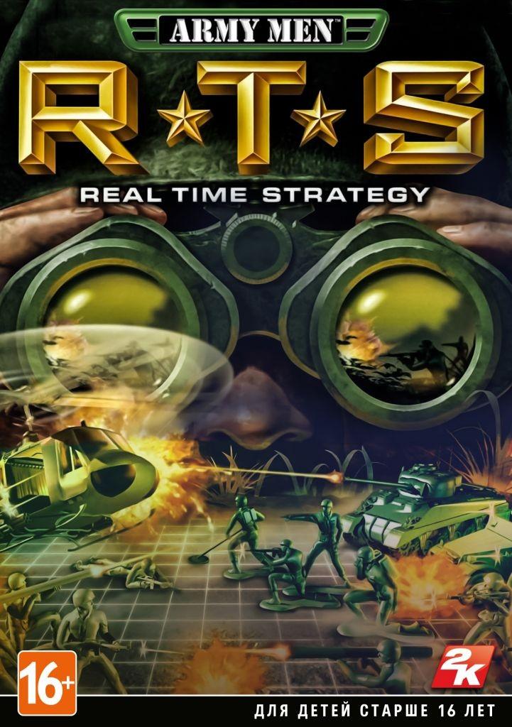Army Men RTS PC DIGITAL