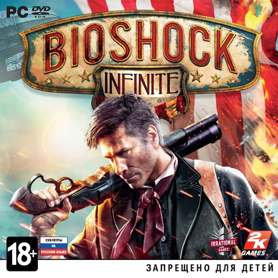 BioShock Infinite (рос)