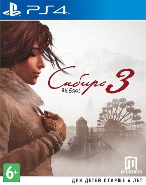 Сибір 3 | Syberia 3 PS4