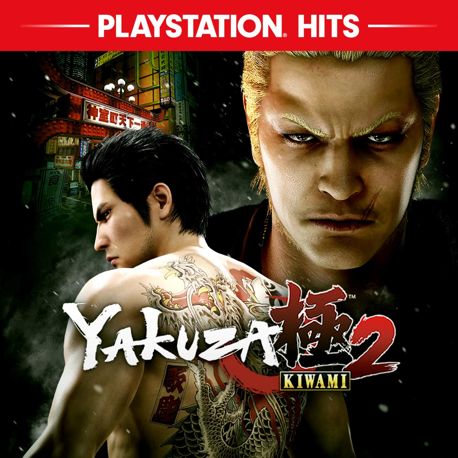 Прокат Yakuza Kiwami 2 от 7 дней PS4