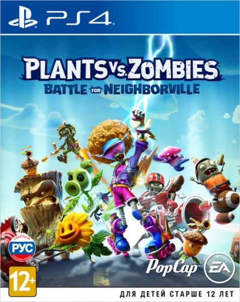 Plants vs. Zombies: Битва за Нейборвиль | Plants vs Zombies Battle for Neighborville PS4