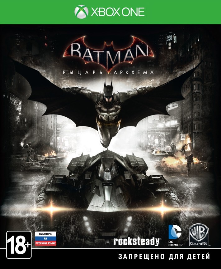 Batman: Arkham Knight «Batman: Лицар Аркхема» XONE