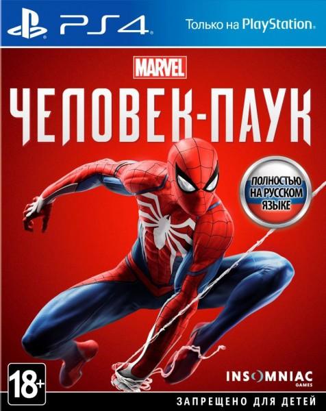 Marvel's Людина-павук | Marvel's Spider-Man PS4