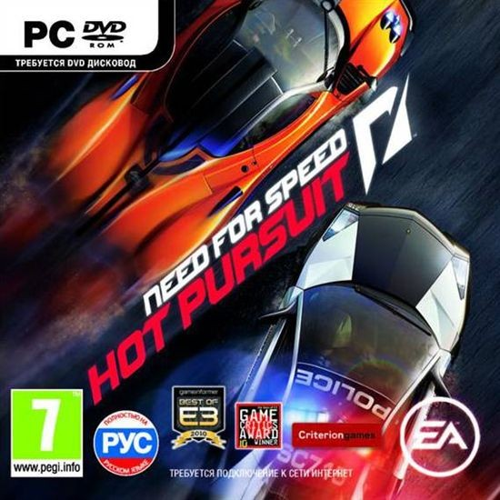 Need for Speed: Hot Pursuit | NFS (рос)