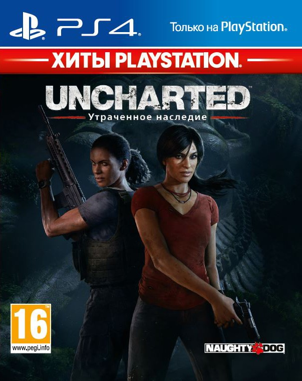 Uncharted Утраченное наследие | Uncharted The Lost Legacy PS4