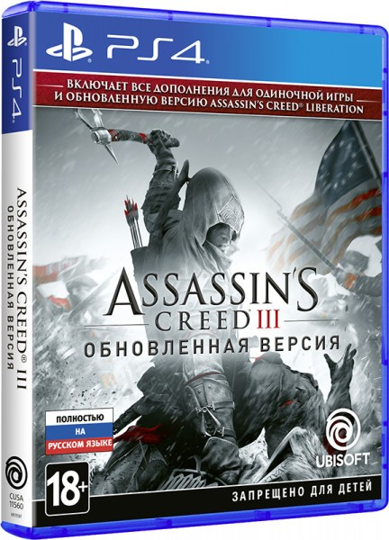 Assassin's Creed III Оновлена версія | Assassin's Creed III Remastered PS4