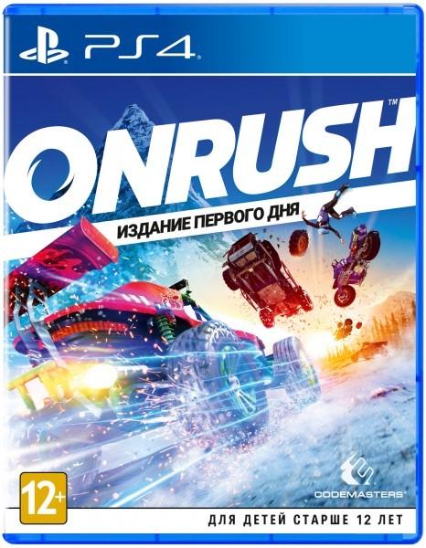 Onrush Издание первого дня | Onrush Day One Edition PS4