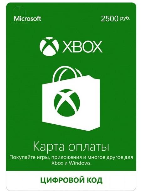 Xbox Live карта оплаты на 2500 рублей