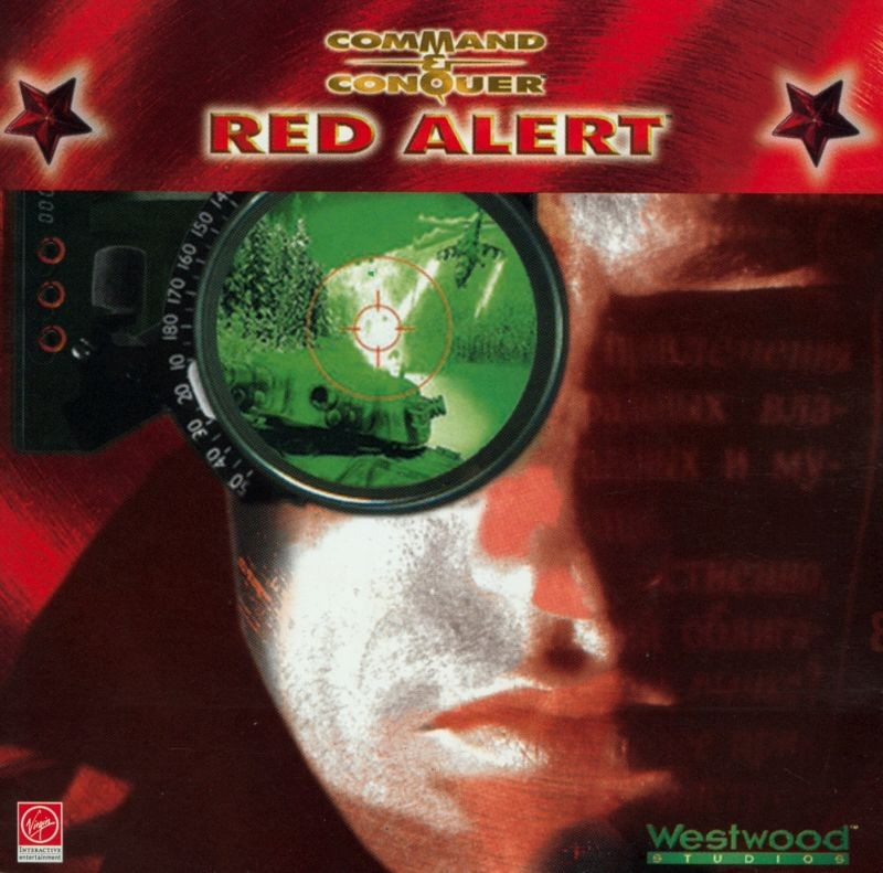 Command & Conquer: Red Alert б/у PS1
