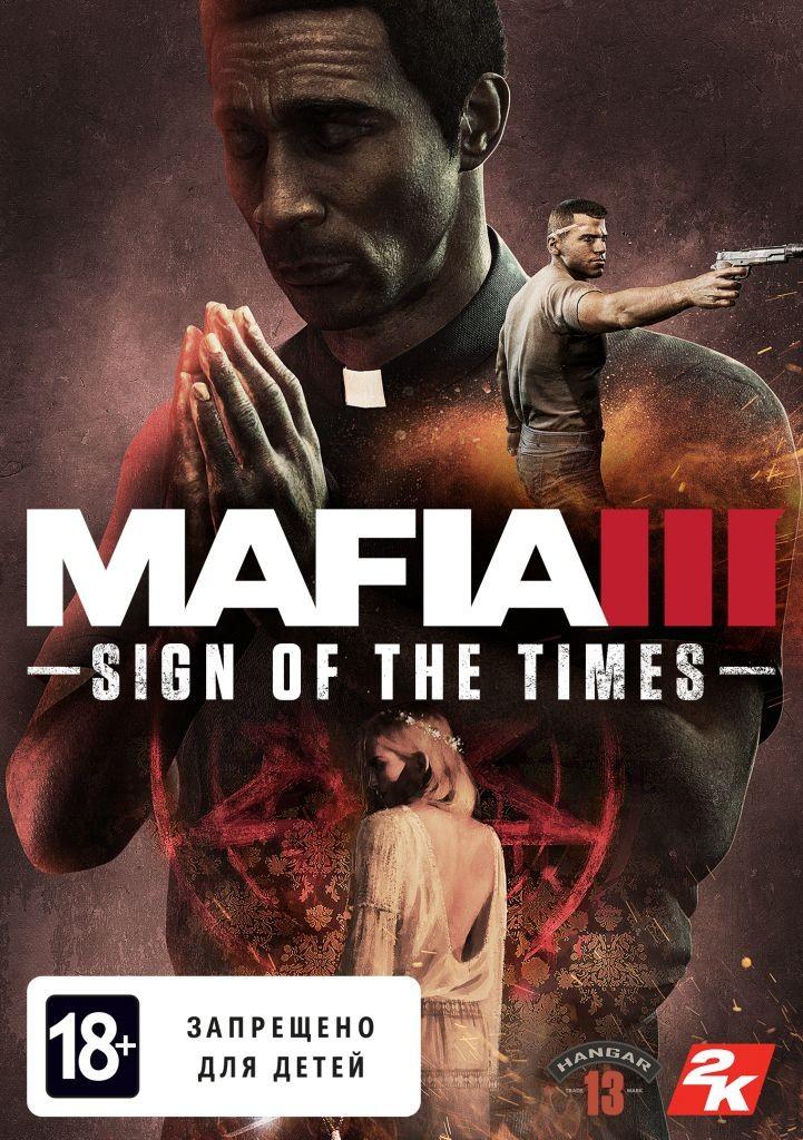 Mafia III - Знамения времен