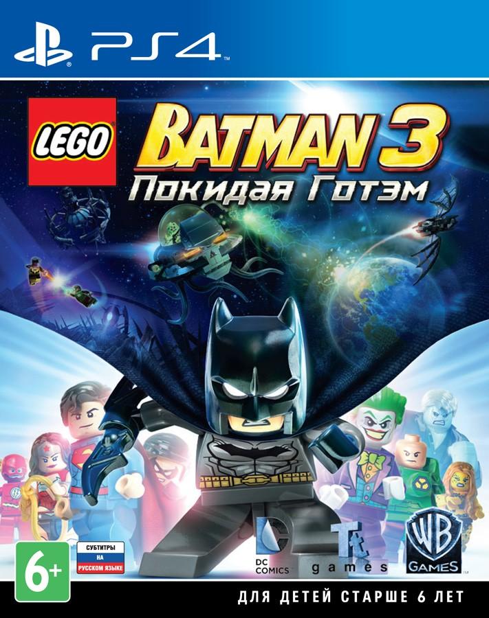 LEGO Batman 3 Покидая Готэм | LEGO Бэтмен 3 PS4