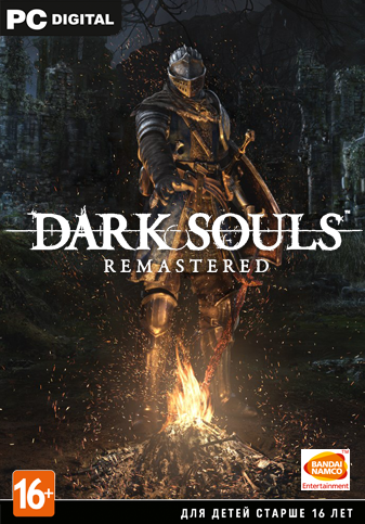Dark Souls Remastered PC DIGITAL