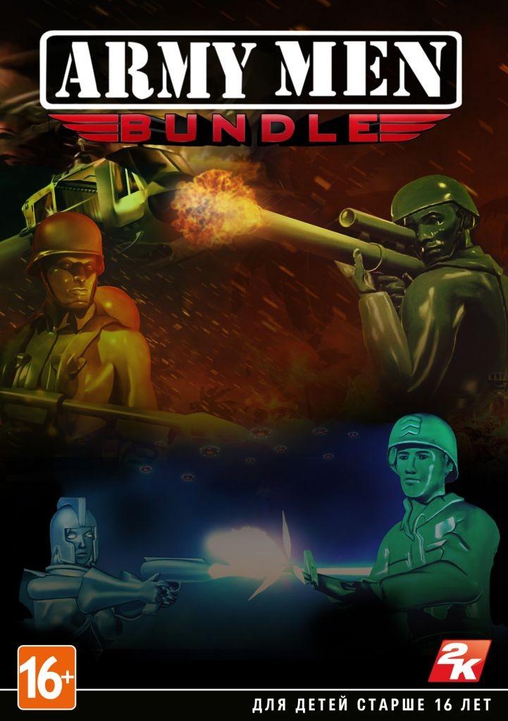 Army Men Bundle PC DIGITAL