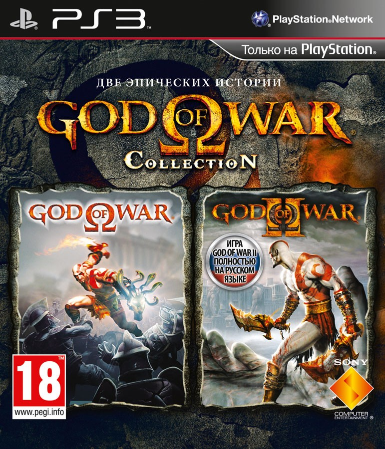 God of War Collection 1 | Бог Війни Колекція 1 б/в PS3
