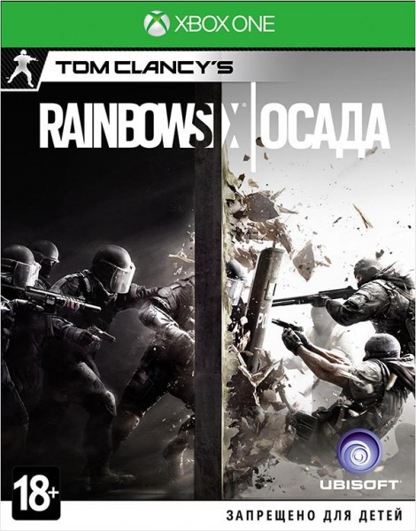 Tom Clancy's Rainbow Six: Осада XONE