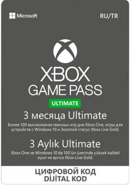 Xbox Game Pass Ultimate підписка на 3 місяці