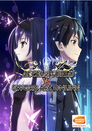 Accel World VS. Sword Art Online Deluxe Edition PC DIGITAL