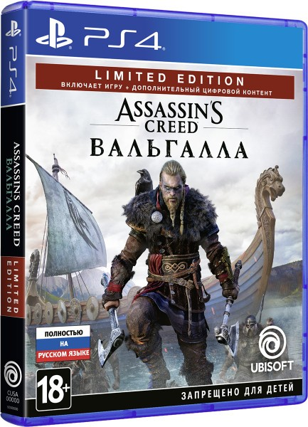 Assassin's Creed Valhalla Limited Edition | Assassin's Creed Вальгалла Лімітоване Видання PS4