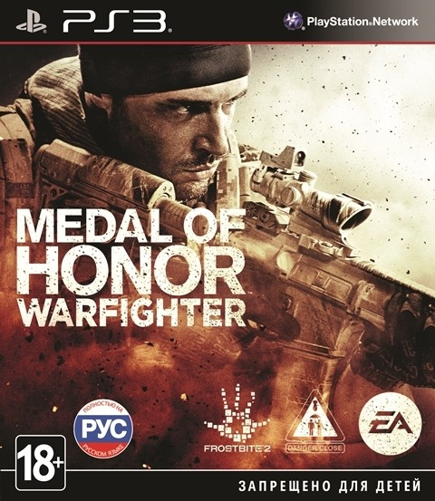Medal of Honor Warfighter б/в PS3