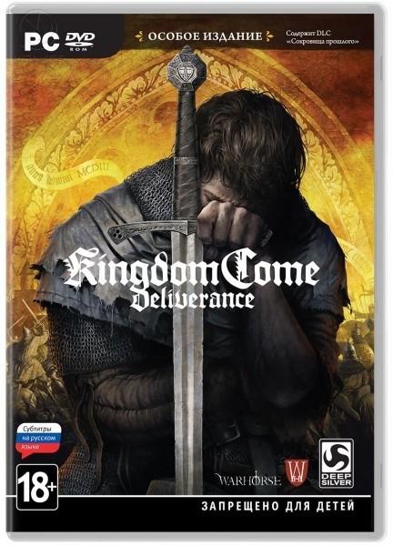Kingdom Come Deliverance Особое издание