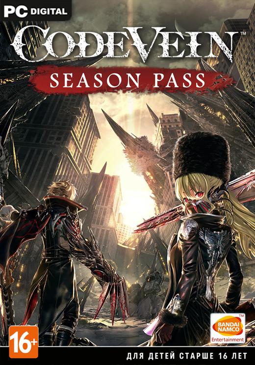 Code Vein Season Pass PC DIGITAL