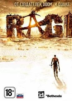 Rage (рос)