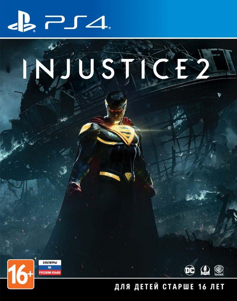 Injustice 2 б/у PS4