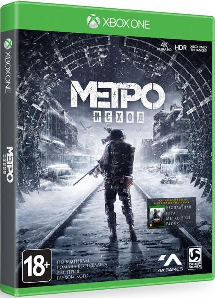 Metro Exodus | Метро Исход Издание первого дня XONE