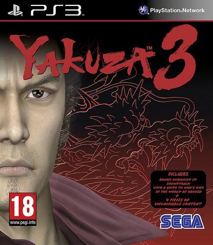 Yakuza 3 б/у