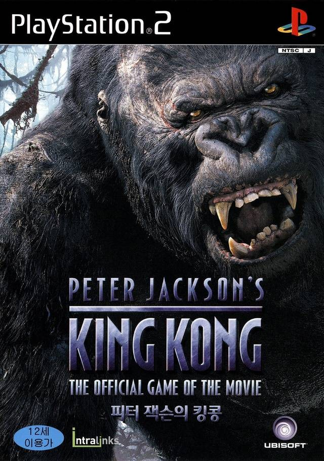 Peter Jackson's King Kong The Official Game Of The Movie Б/В PS2