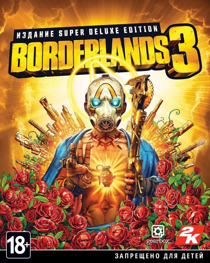 Borderlands 3 Super Deluxe Edition PC DIGITAL