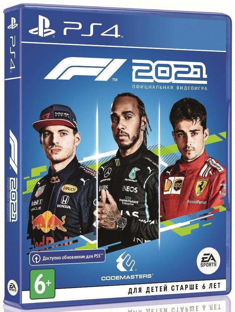 F1 2021 PS4