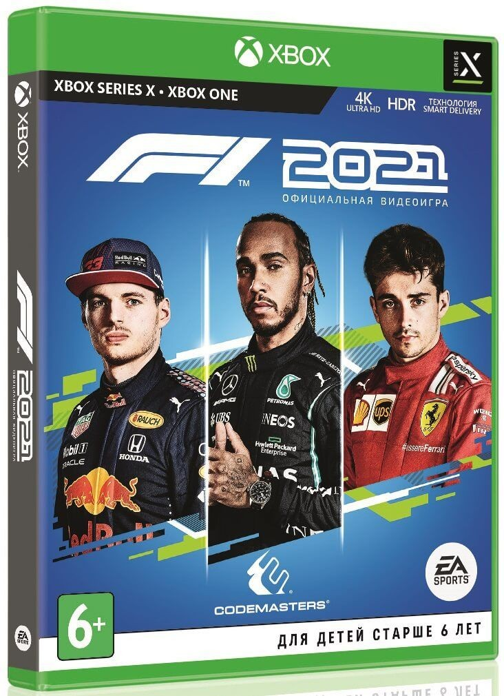 F1 2021 XONE/XSX