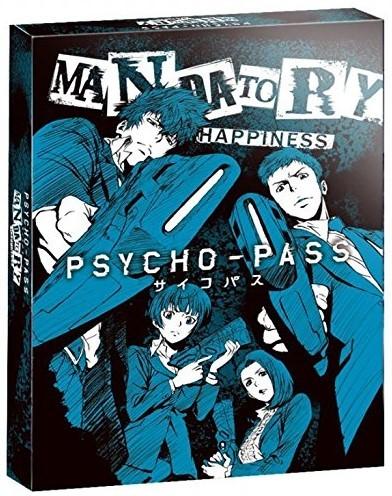 Psycho-Pass: Mandatory Happiness Limited Edition PS4