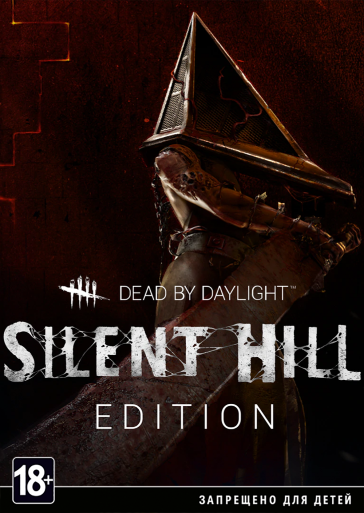 Dead by Daylight - Silent Hill Edition PC DIGITAL