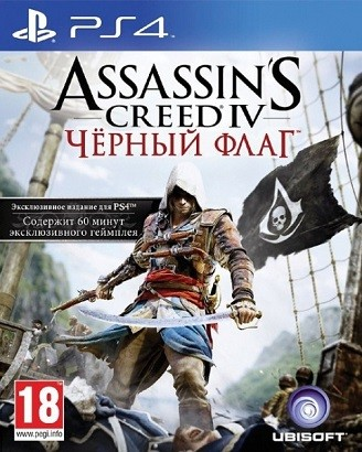 Assassin's Creed IV Черный флаг | Assassin's Creed IV Black Flag PS4