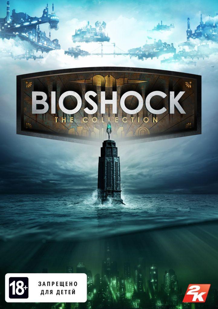 BioShock The Collection | Биошок Коллекция PC DIGITAL