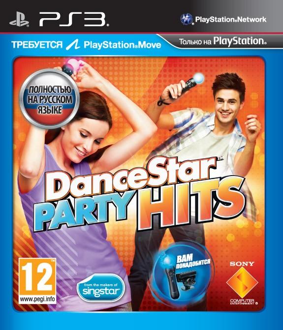 DanceStar Party Hits рос.