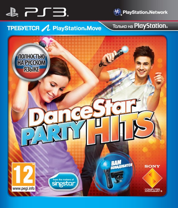 DanceStar Party Hits рус.