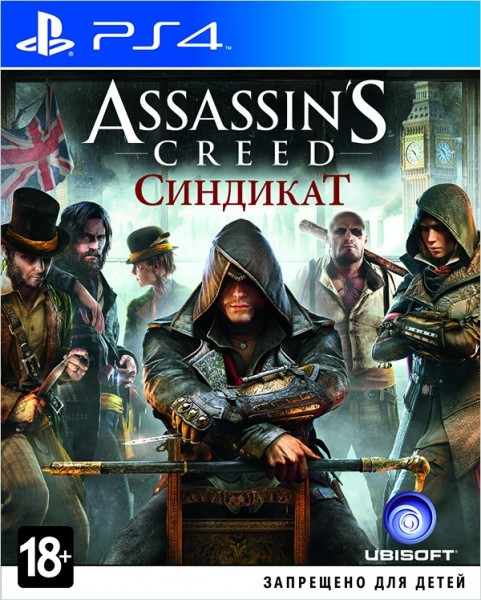 Assassin's Creed Сіндікат Граки | Assassin's Creed Syndicate Rooks PS4
