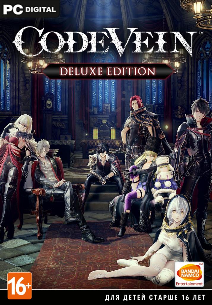 Code Vein Deluxe Edition PC DIGITAL