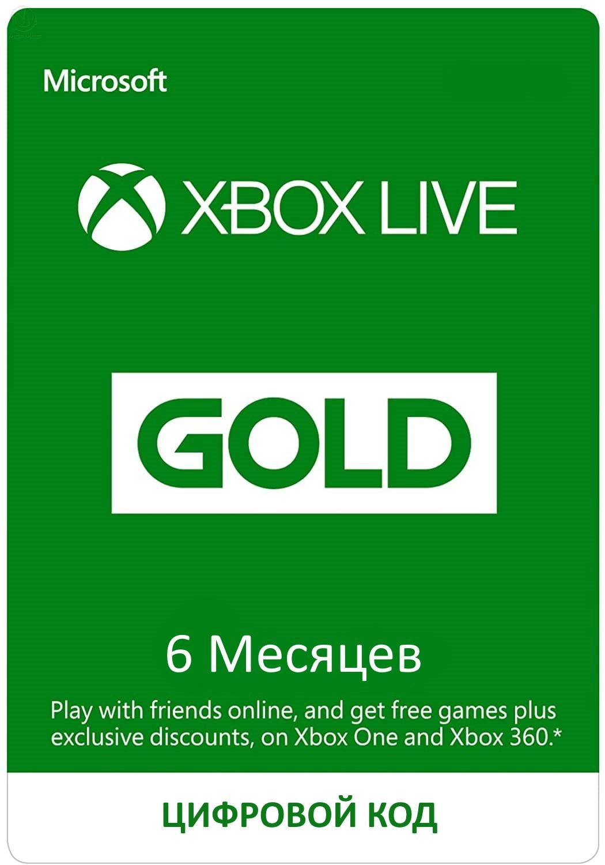 Xbox Live Gold підписка на 6 місяців (регіон Росія) (код)