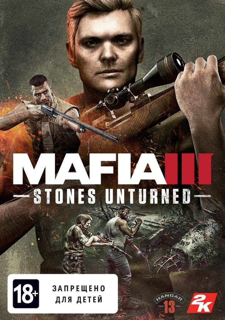 Mafia III - Старые счеты