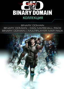 Binary Domain. Коллекция PC DIGITAL