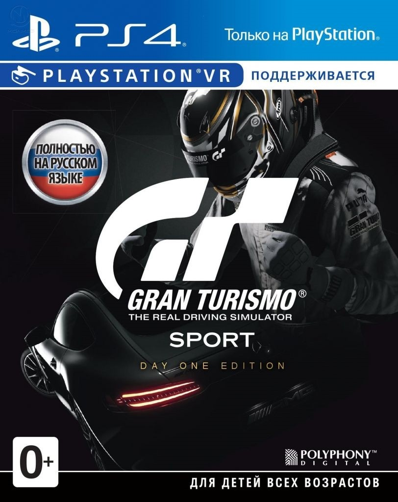 GT Sport | Gran Turismo Sport PS4