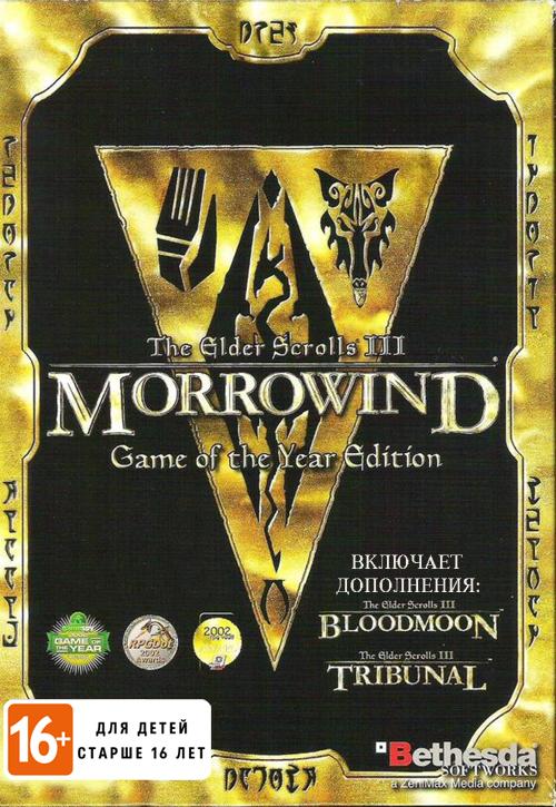 The Elder Scrolls III Morrowind Game of the Year Edition | The Elder Scrolls 3
