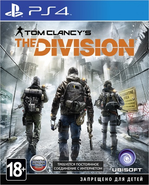 Tom Clancy's The Division б/в PS4