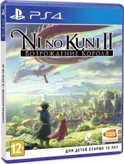 Ni no Kuni II Возрождение Короля PS4