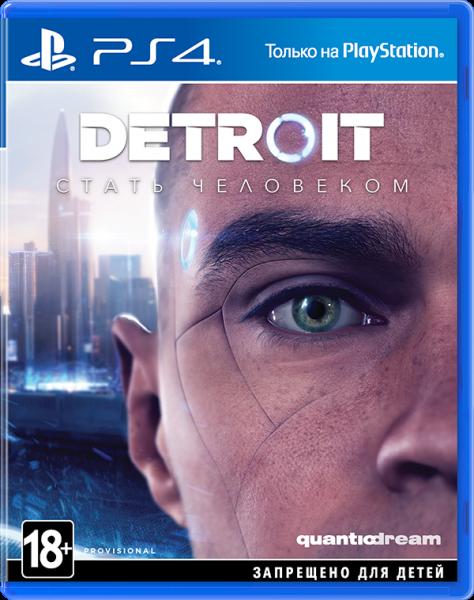 Detroit Стать человеком | Detroit Become Human PS4