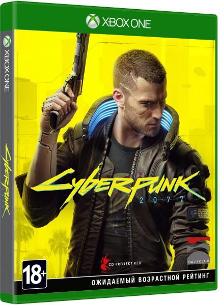 Cyberpunk 2077 XONE